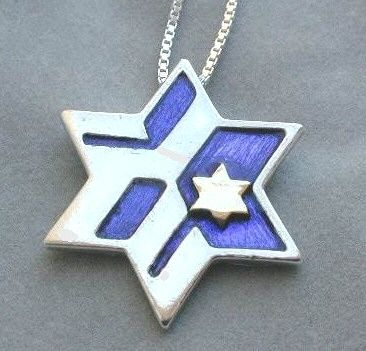 24 best Jewish Jewelry images on Pinterest Jewish jewelry Gold