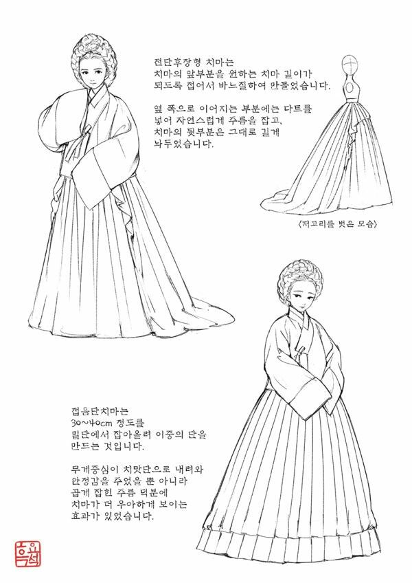 http://m.grafolio.com/works/301939 Korean Noble women's outfit in 14th to 16th century, drawn by Obsidian(흑요석)