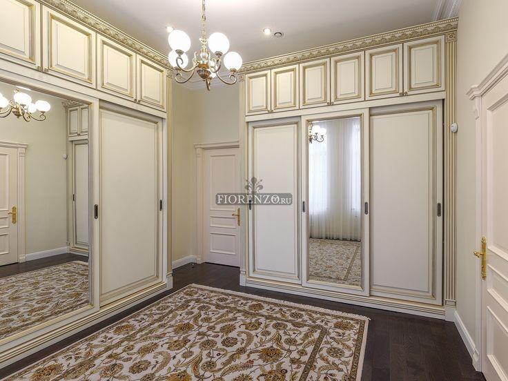 Гардеробная комната классика