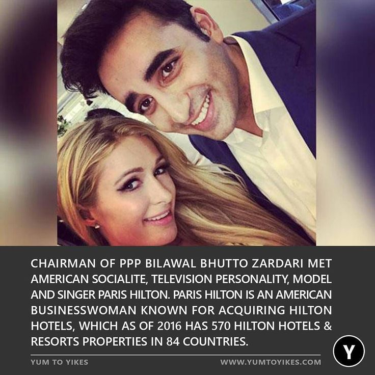 Chairman of PPP Bilawal Bhutto Zardari met American socialite television personality model and singer Paris Hilton