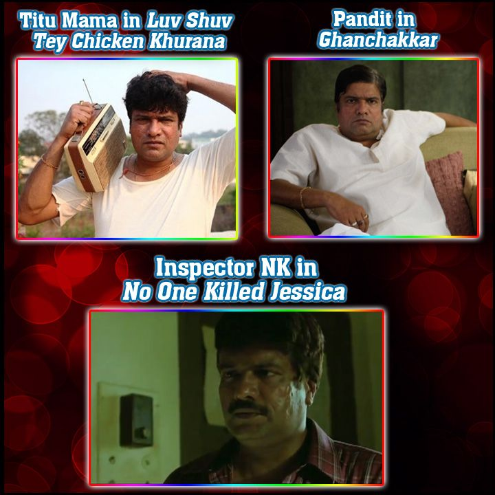 National School Of Drama alumnus, Rajesh Sharma is one of the finest actors around. Which out of these three characters that he played was the most memorable?