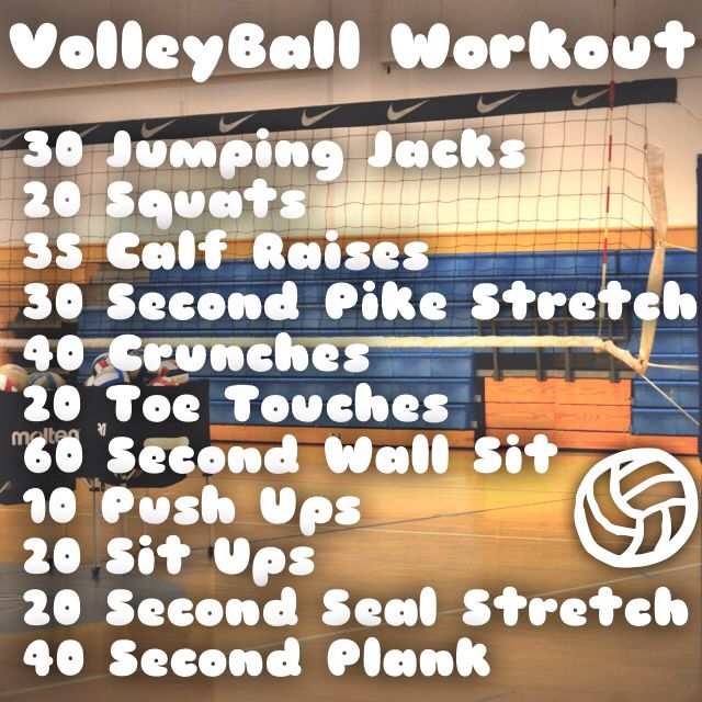Volleyball Workout ❤️