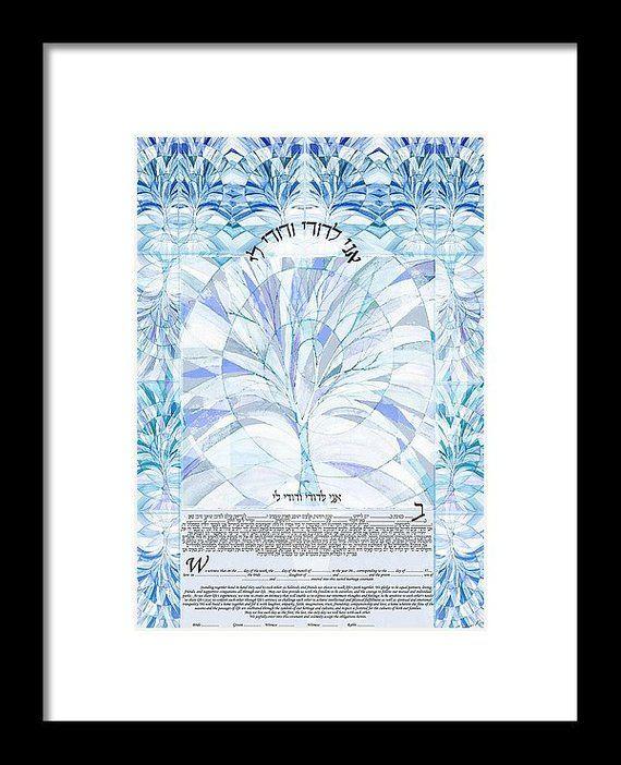Watercolor Ketubah Tree Of Life Wedding Ketubah Print From