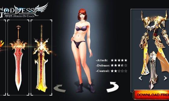 사이다 같이 통쾌하게 즐겨라!초강력 탄산 액션 RPG 가디스(Goddess)!appfing.com 사이다 같이 통쾌하...