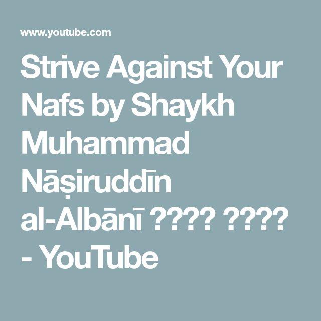 Strive Against Your Nafs by Shaykh Muhammad Nāṣiruddīn al-Albānī رحمه الله - YouTube