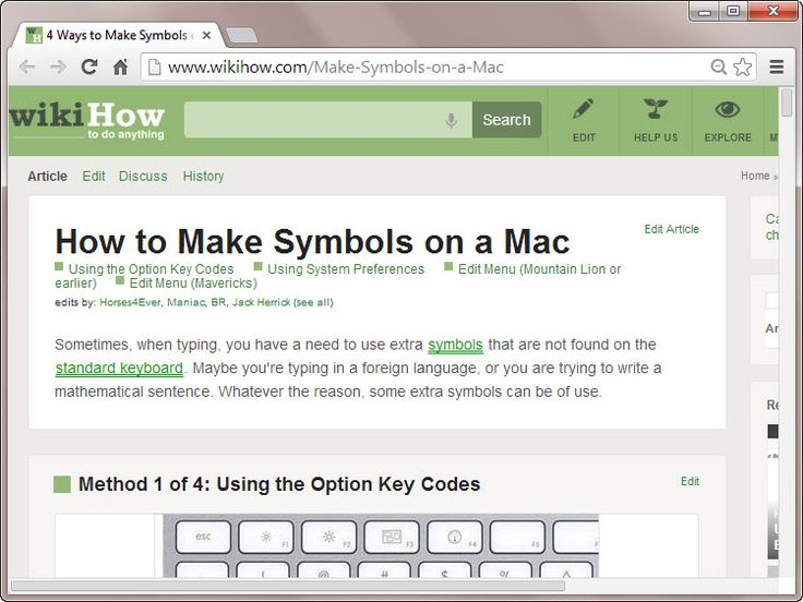 how to get foreign language symbols on keyboard linguistics