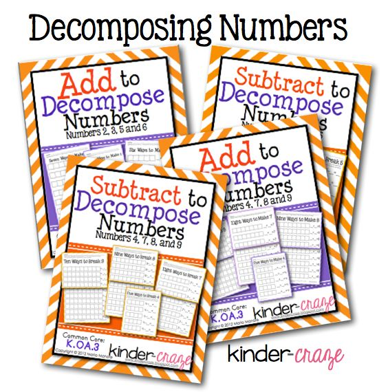 Getting Interactive with the Common Core: Decomposing Numbers - Kinder Craze