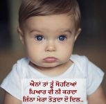 Punjabi status in Punjabi language| Best punjabi quotes,images and wallpaper