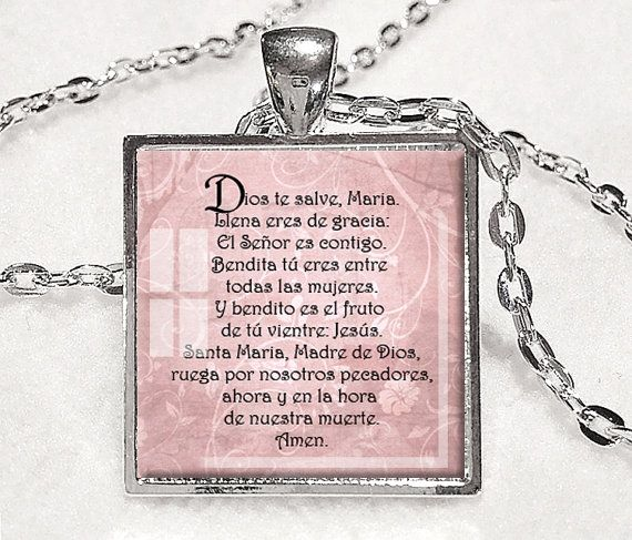 HAIL MARY in SPANISH Pendant Ave Maria Espanol by ThePendantGarden