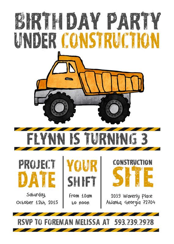 Construction Party Invitation: Digger or by OhHappinessCards