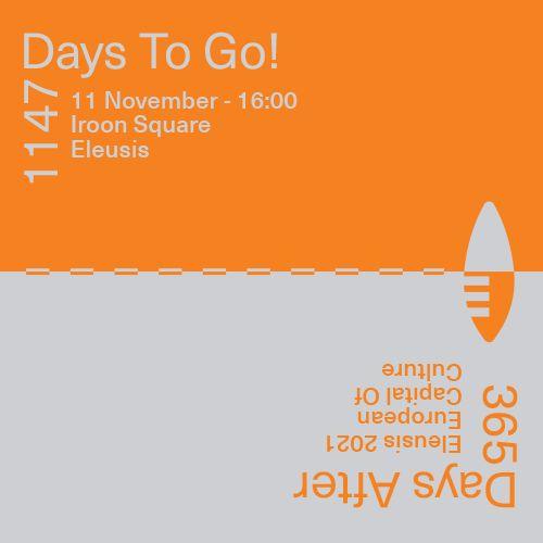 365 Ημέρες Πριν, σε 1147 Ημέρες Ξεκινάμε! // 365 Days After, 1147 Days to Go! ✨ http://goo.gl/mPhsF2  #Eleusis2021 #EUphoria #ECoC2021
