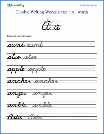 Free Cursive Writing Worksheets -- Since cursive isn't taught at school, we'll spend the summer working on it.