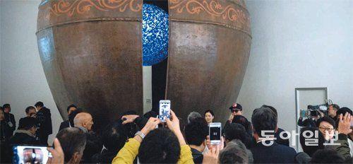 2015 밀라노 EXPO [한국관]에 설치된 iSphere 180입니다. 자료사진:동아일보 뉴스자료