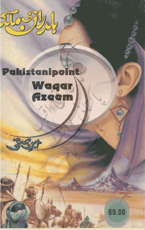 Beldran Ki Melka by Ibne Safi Download PDF Safi, Urdu novels