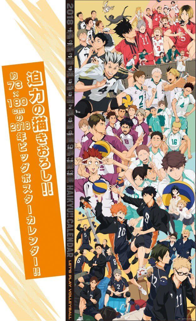 Haikyuu!! poster calendar measuring 73 by 180 cm to go on sale from 14 Oct. (It's around Kageyama's height. XD) Source: Official Twitter