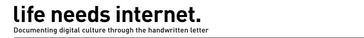 Tot juni 2013: Jeroen van Loons 'Life Needs Internet' in het Museum voor Communicatie (Den Haag). Van Loon is de wereld afgereisd om te kijken wat digitalisering voor mensen uit wijd uiteenlopende culturen betekent.