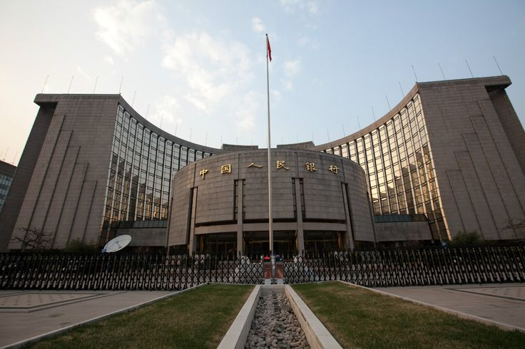 PBOC Net Injects CNY50 Billion Cash Into Banking System for First Time in November