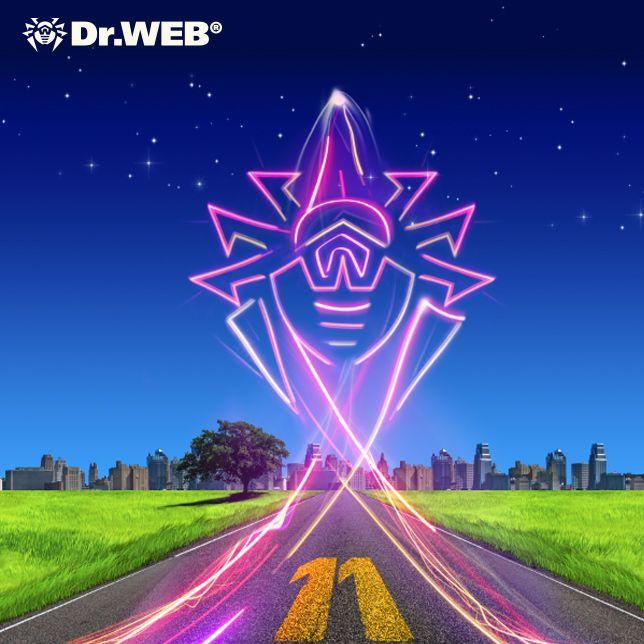 Стремитесь к вершинам? С Dr.Web 11.0 ваш путь будет безопасным! https://support.drweb.ru/show_faq/upgrade11 #DrWeb11