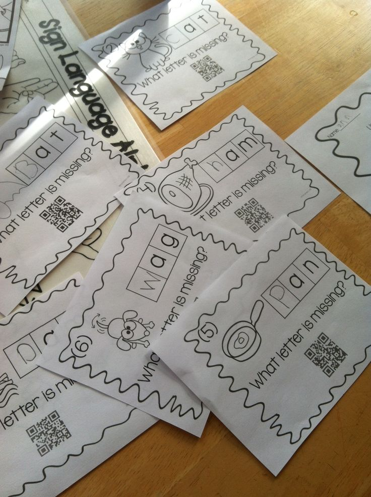 CvC fun with QR codes! Includes 24 task cards, with QR code answers, recording sheets, and a writing sheet! $