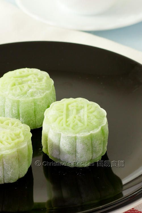 Pandan Snow Skin Mooncakes with Coconut Mung Bean Filling from Christine's Recipes