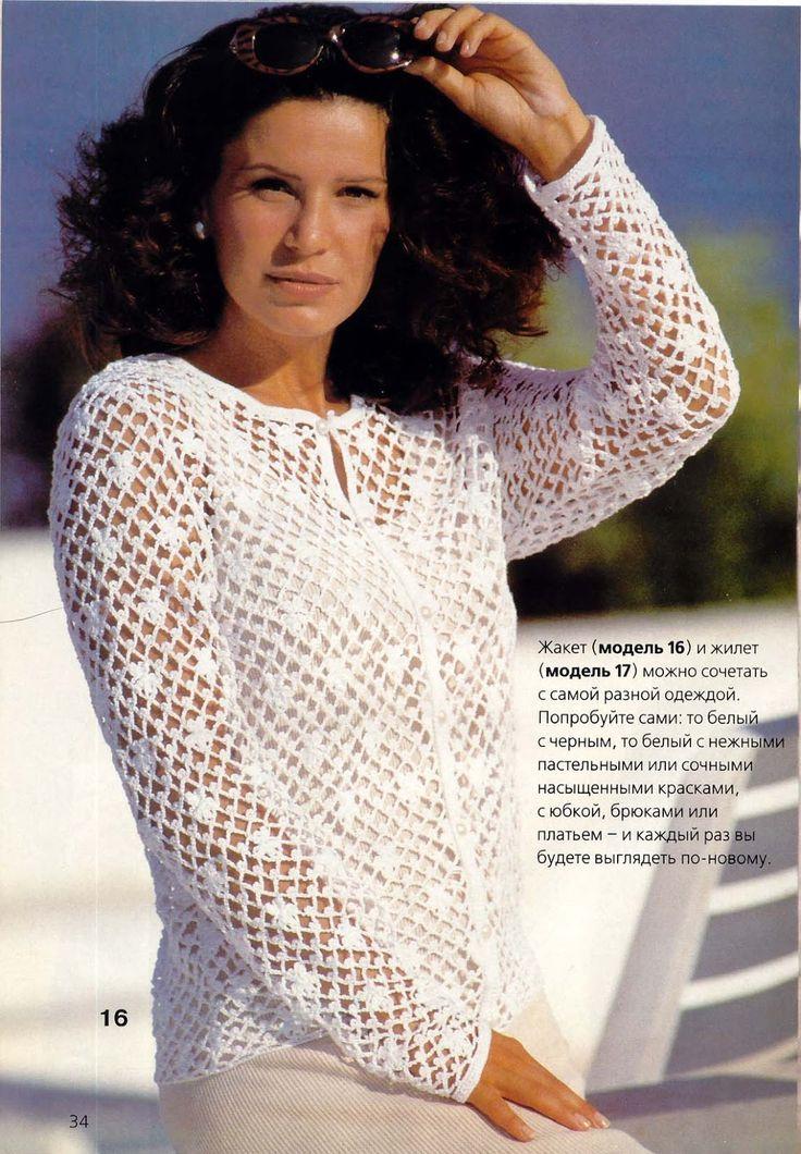 Crochetemoda: Blusa Branca de Crochet ~ Diagrams/Charts ~ Not in English