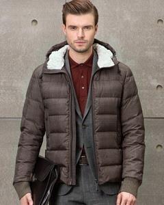 Куртка зимняя мужская пуховик купить