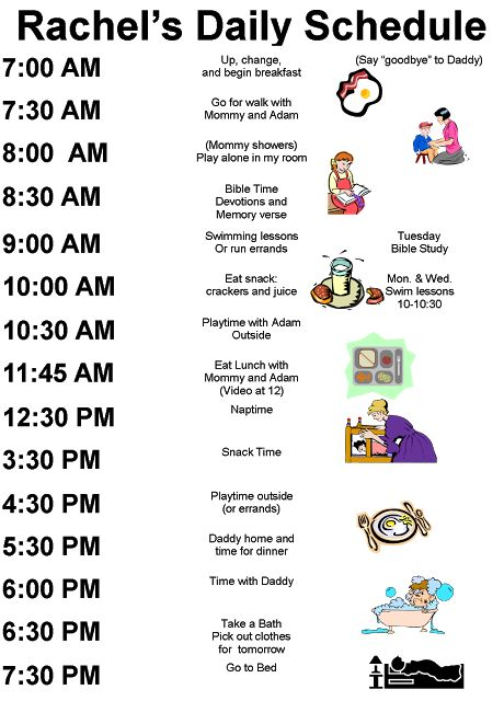 Home Schedule For Children Printable Daily Routine