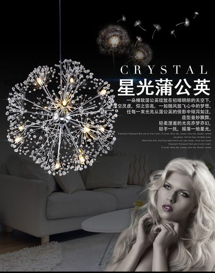 Европейский современный ресторан во главе люстры художественных светильников одежда творческий романтическая спальня гостиная одуванчика - Taobao