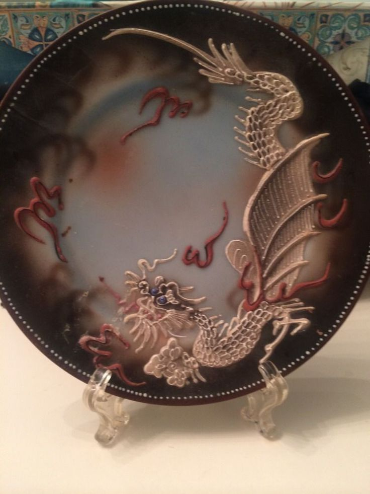 2 Lovely Vintage Raised, Hand Painted Japanese Dragon Plates 7 In