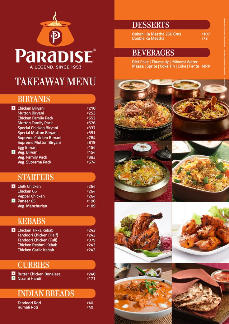 Biryani Online Order Hyderabad