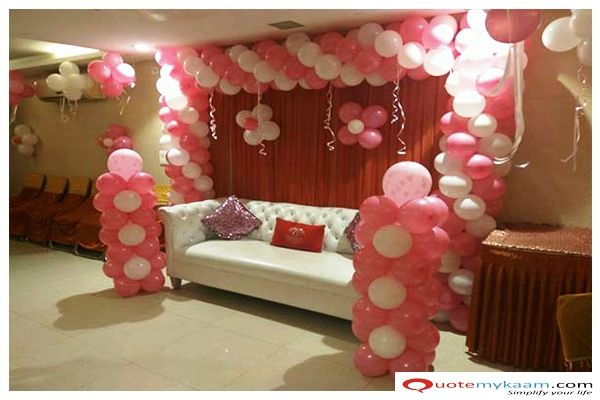 Simple Birthday Decoration Images Simple Birthday Decorations Birthday Decorations Birthday Party Decorations