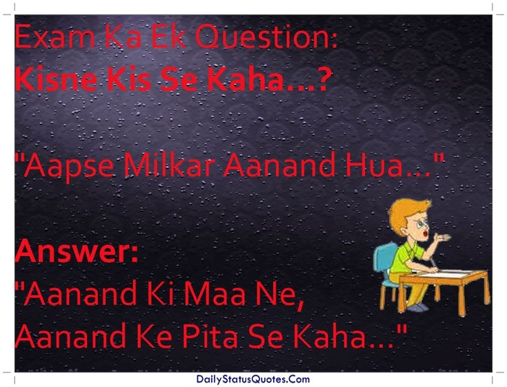 exam ka question quotes for whatsapp  Daily Status Quotes