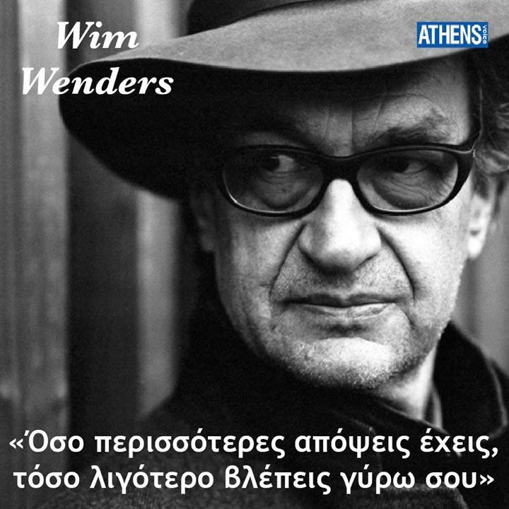 O Wim Wenders γεννήθηκε στις 14 Αυγούστου 1945.