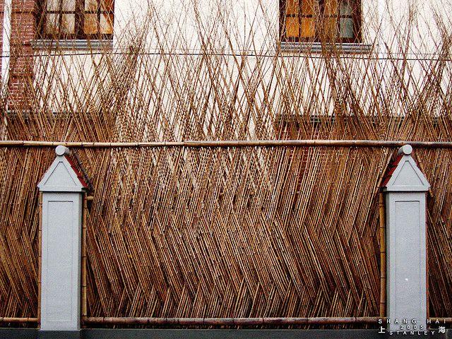 Bamboo Fence  Shanghai City, fencing, gardening, garden design, landscape architecture, landscape design