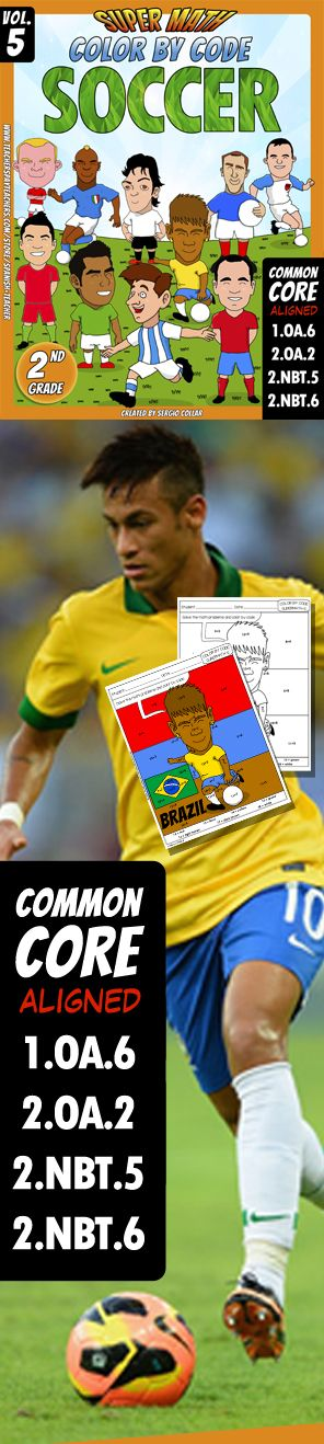 Use the children's love of coloring to review the following Common Core Standards: 1.OA.6 / 2.OA.2 / 2.NBT.5 / 2.NBT.6  Your students will be thrilled with the most famous soccer stars: Ronaldo (Portugal), Messi (Argentina), Landon Donovan (USA), Oswaldo (Mexico), Iniesta (Spain), Neymar (Brazil), Rooney (England), Balotelli (Italy), Franck Ribéry (France), Ozil (Germany).