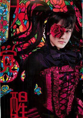 Anna Iriyama's gothic lolita cosplay (collaboration with Mika Ninagawa) #AKB48