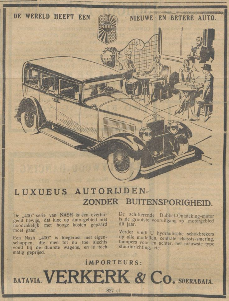 Nash 400 Advertisement (1930s)