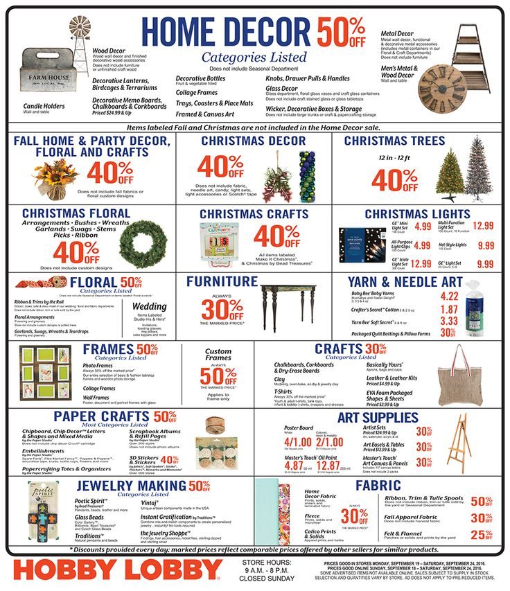 Hobby Lobby Weekly Ad September 18 - 24, 2016 - http://www.olcatalog.com/grocery/hobby-lobby-weekly-ad.html