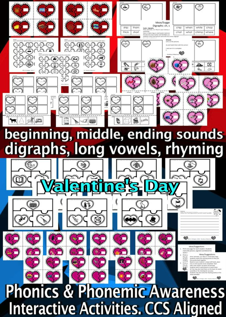 interactive valentine's day history