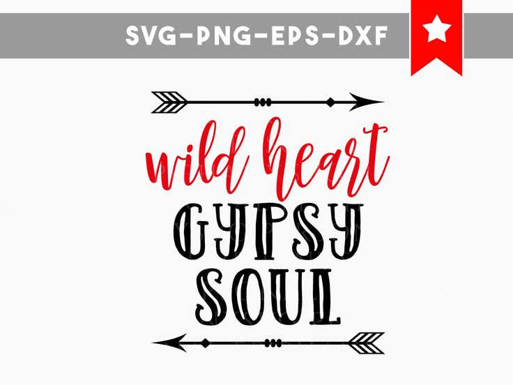 wild heart gypsy soul svg, wild heart shirt, gypsy soul svg, boho svg, commercial use, quotes svg, silhouette cameo files, svg files cricut by PersonalEpiphany on Etsy