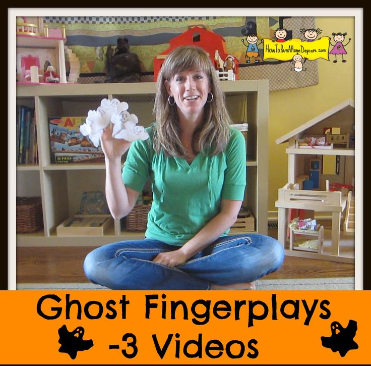 Ghost Fingerplays for Preschoolers (3 Videos; from How to Run a Home Daycare)