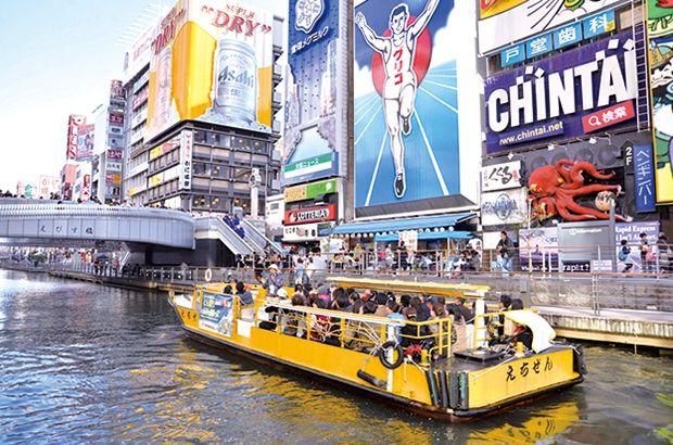 道頓堀水上觀光船 | 出示乘車卡可免費入場的設施 | 【大阪 ...