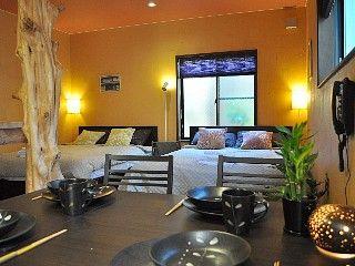 Kyoto Rental: Machiya Inn - Central Kyoto - Four Private Rooms, Stylish Higashiyama Inn   HomeAway