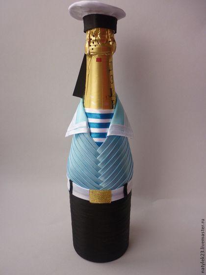 Персональные подарки ручной работы. Ярмарка Мастеров - ручная работа. Купить Съёмная одежда для шампанского. Handmade. Подарок на любой случай