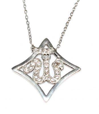925 Ayar Gümüş Kare Allah Lafzı Kolye, Beyaz - Beyaz Taş