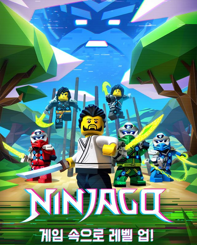 Ninjago Prime Empire Coloring Pages Background
