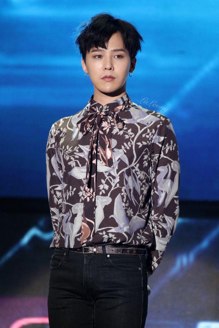 160701 G-Dragon - VIP Fanmeeting in Chongqing
