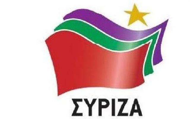 Νάουσα: Εκδήλωση του ΣΥΡΙΖΑ για κόκκινα δάνεια, ληξιπρόθεσμες οφειλές, παραγωγική ανασυγκρότηση