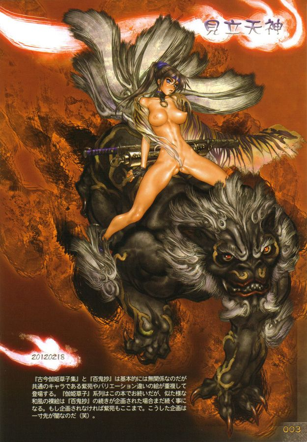 Appleseed Character Design : Best images about masamune shirow on pinterest make