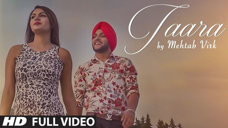 MEHTAB VIRK: TAARA ( Video Song) | Latest Punjabi Song 2016 | T-Series A...